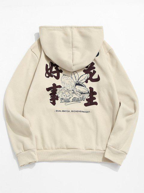 affordable ZAFUL Hanzi Graphic Print Fleece Hoodie - WARM WHITE L Mobile