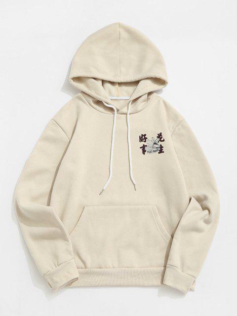 buy ZAFUL Hanzi Graphic Print Fleece Hoodie - WARM WHITE XL Mobile