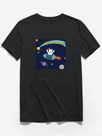 Driving Cat EW People Galaxy Graphic Funny Tee - Black S