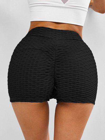 Textured Overlap Waist Ruched Bum Gym Shorts - Black M