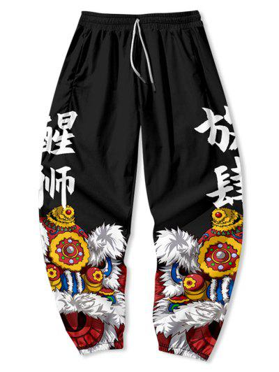 Lion Chinese Character Print Chinoiserie Pants - Black L