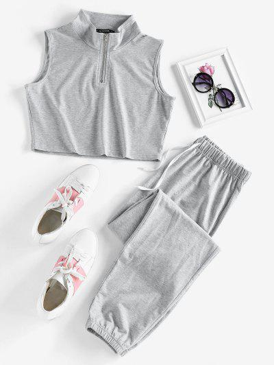 ZAFUL Half Zip Sleeveless Drawstring Sports Pants Set - Light Gray L
