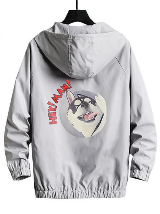 Cool Dog Print Full Zip Windbreaker Jacket - بلاتين XL
