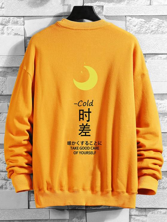 unique Chinese Characters Moon Graphic Drop Shoulder Casual Sweatshirt - BEE YELLOW XL