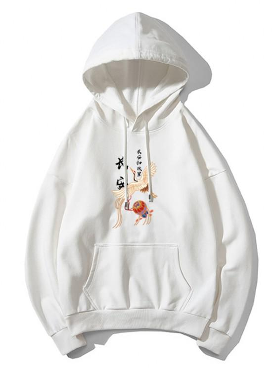 unique Flying Crane Chinese Character Print Oriental Hoodie - WHITE 2XL
