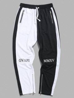 Letter Print Zipper Slit Contrast Casual Pants - White 2xl