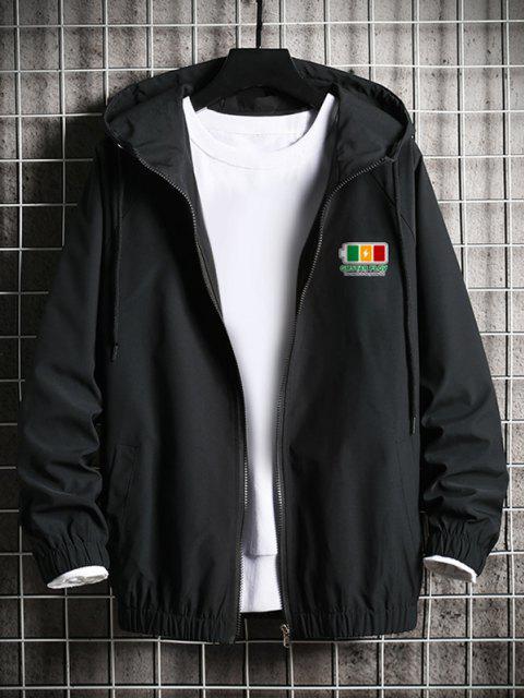 Veste à Capuche Coupe-vent Signe Imprimé à Manches Raglan - Noir S Mobile