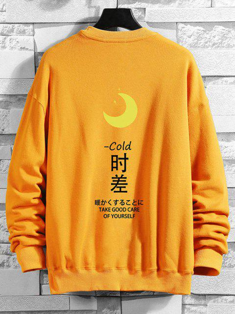 fancy Chinese Characters Moon Graphic Drop Shoulder Casual Sweatshirt - BEE YELLOW L Mobile