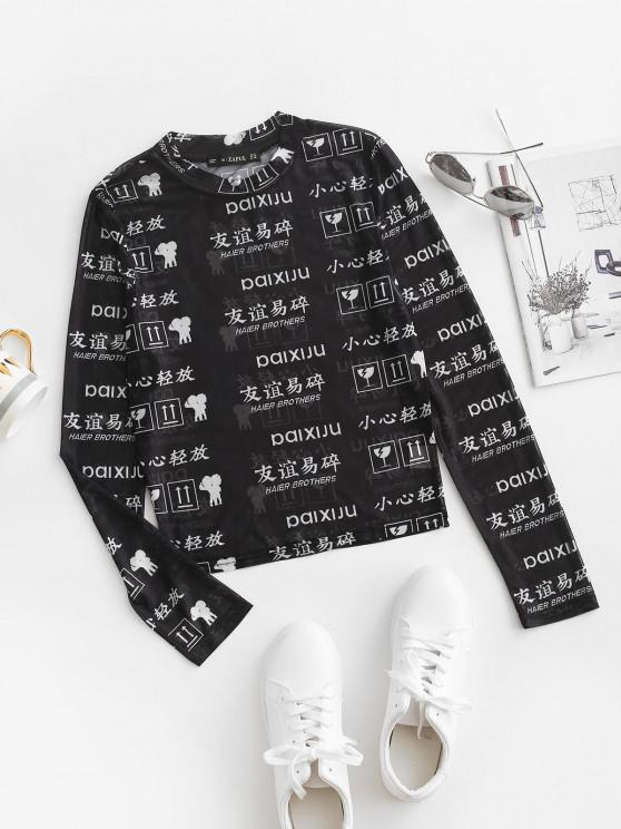 outfit Mesh Chinese Character Oriental Long Sleeve T-shirt - BLACK S