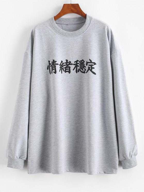 shop Chinese Character Oriental Drop Shoulder Longline Sweatshirt - LIGHT GRAY L