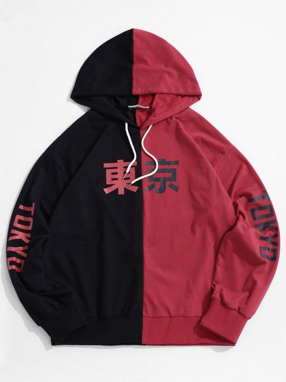 trendy Tokyo Two Tone Hoodie - RED S
