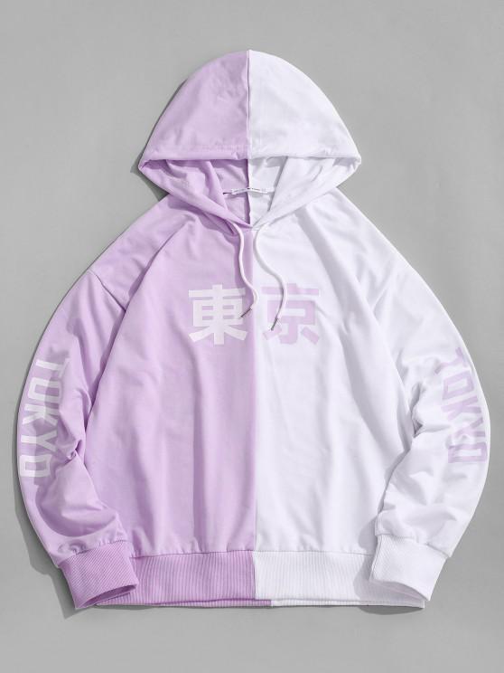 womens Tokyo Two Tone Hoodie - LIGHT PURPLE XL