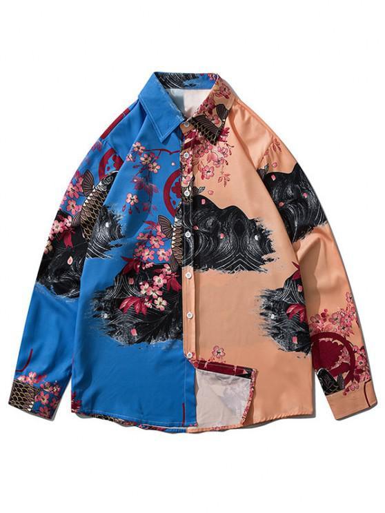 unique Chinoiserie Pattern Two Tone Long Sleeve Shirt - COBALT BLUE S