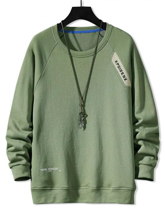 trendy Raglan Sleeve Letter Print Crew Neck Sweatshirt - GREEN XL