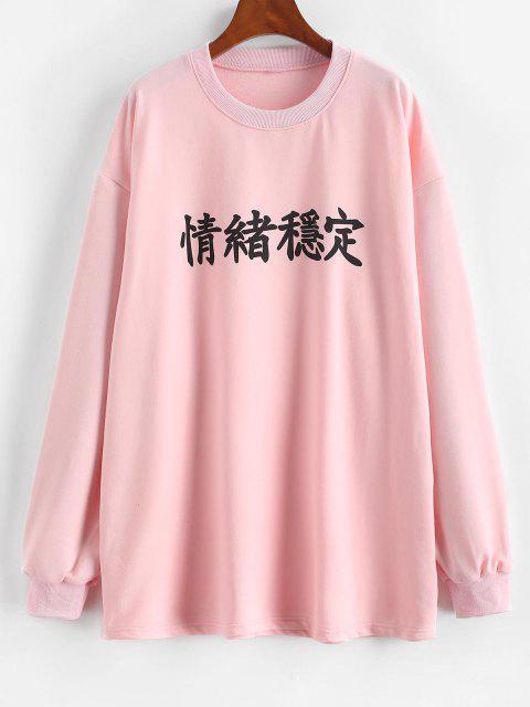 Sweat-shirt LongOrientalCaractère Chinois à Goutte Epaule - Rose clair S Mobile