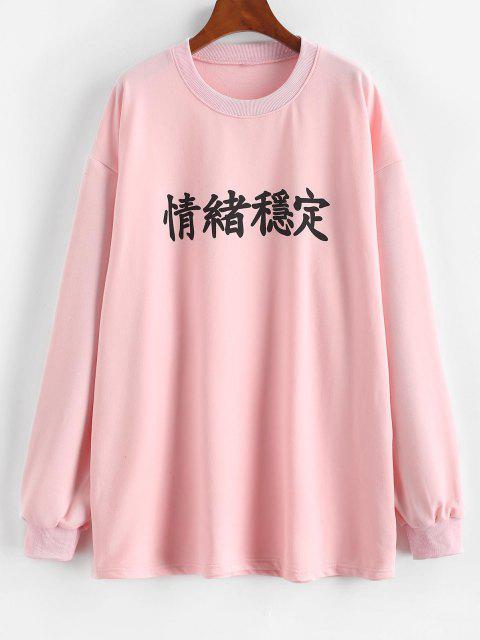 best Chinese Character Oriental Drop Shoulder Longline Sweatshirt - LIGHT PINK S Mobile