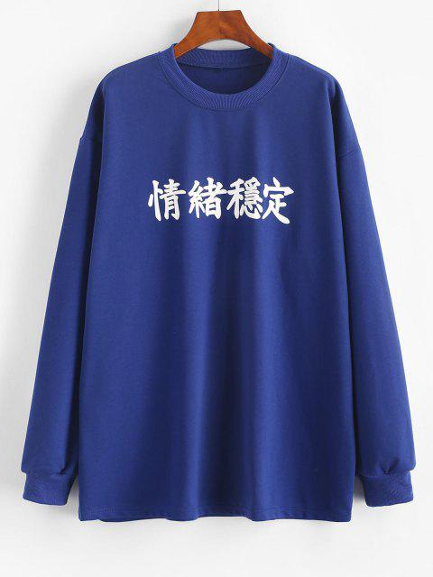 outfits Chinese Character Oriental Drop Shoulder Longline Sweatshirt - BLUE M Mobile