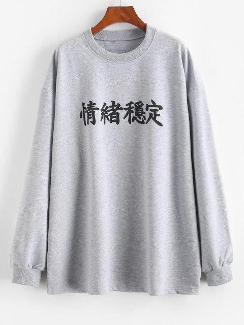 shop Chinese Character Oriental Drop Shoulder Longline Sweatshirt - LIGHT GRAY L Mobile