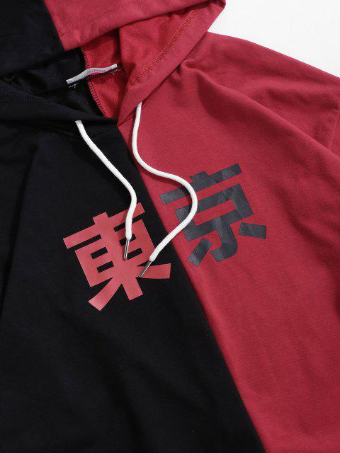 fancy Tokyo Two Tone Hoodie - RED XL Mobile
