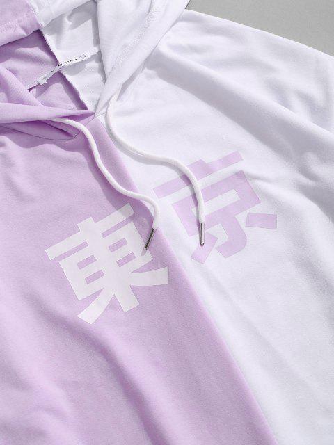 Sweat à Capuche Tokyo Bicolore - Violet clair XL Mobile