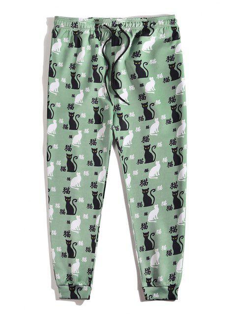 Pantalon de Survêtement Motif de Chat Caractère Chinois à Pieds Etroits - Turquoise Grisâtre XL Mobile