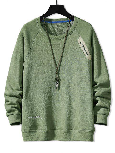 trendy Raglan Sleeve Letter Print Crew Neck Sweatshirt - GREEN XL Mobile