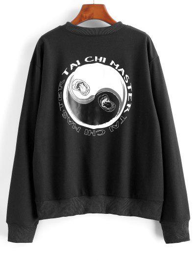 Tai Chi Print Oriental Drop Shoulder Pullover Sweatshirt - Black S