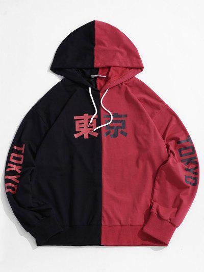 Sweat à Capuche Tokyo Bicolore - Rouge S