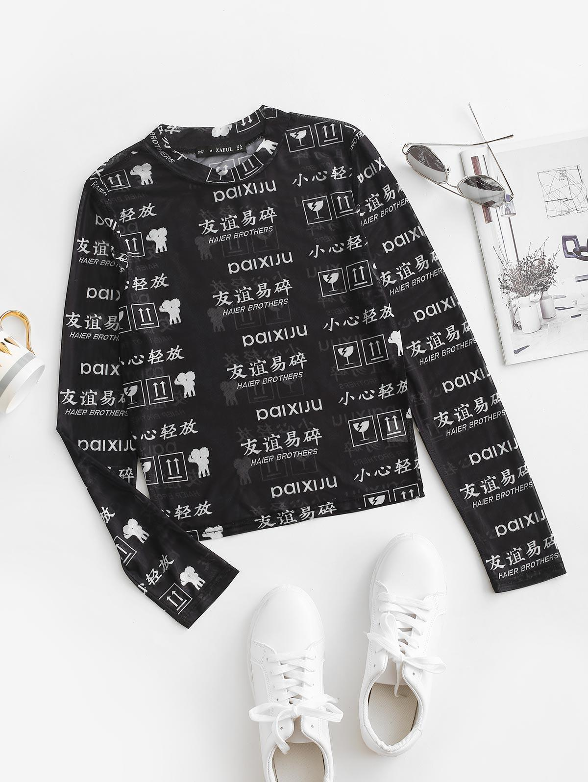 Mesh Chinese Character Oriental Long Sleeve T-shirt