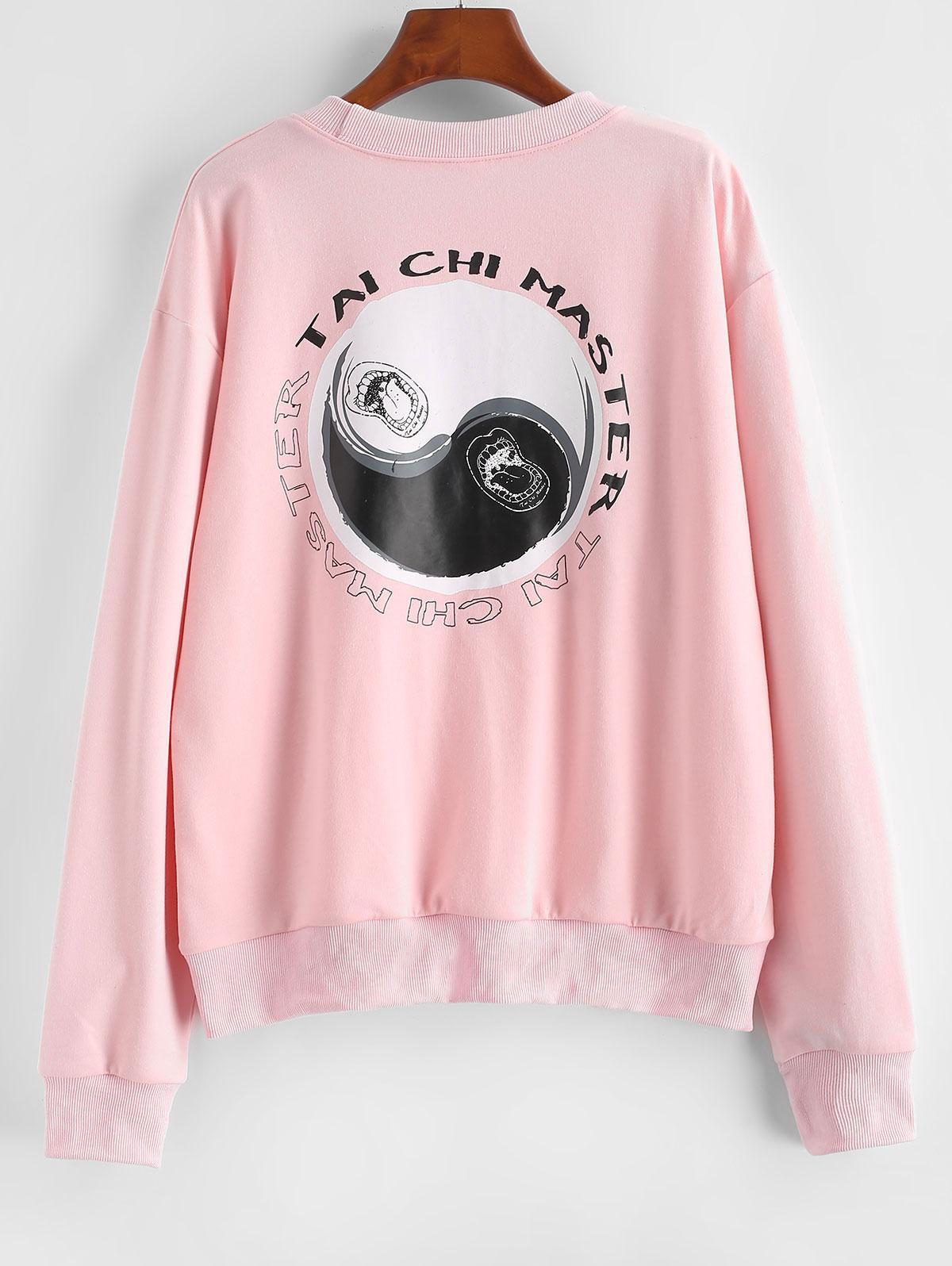Tai Chi Print Oriental Drop Shoulder Pullover Sweatshirt