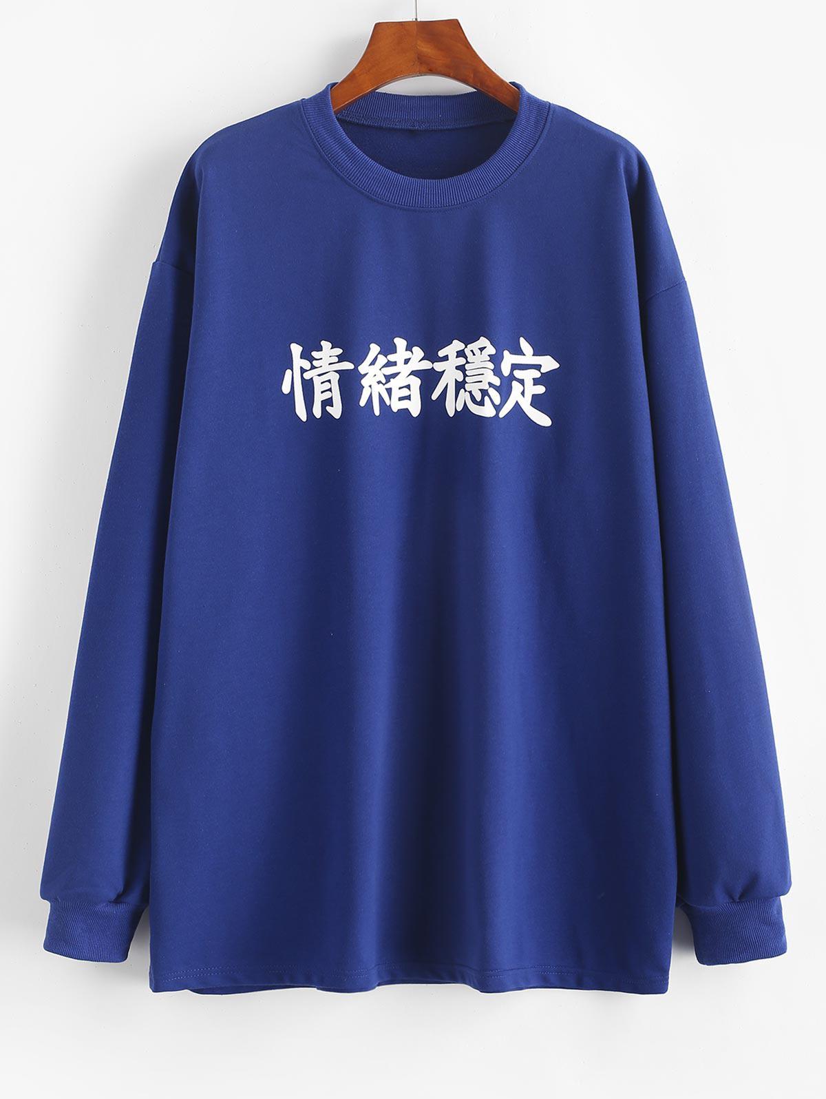 Chinese Character Oriental Drop Shoulder Longline Sweatshirt