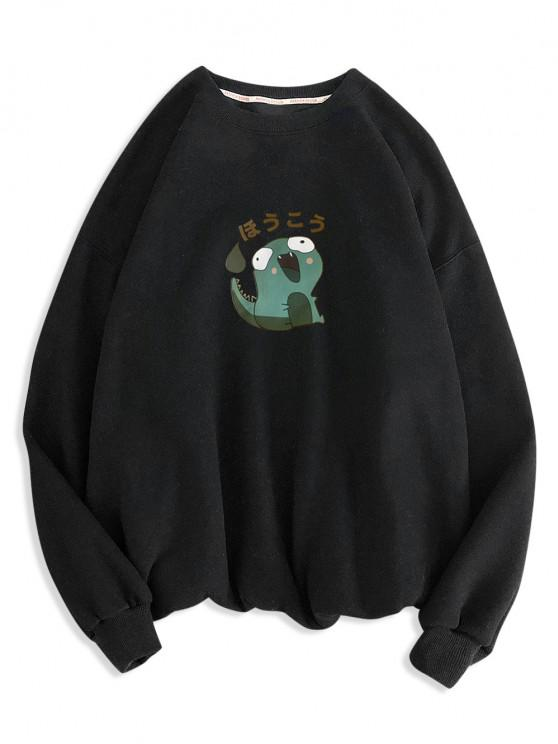 Cartoon Dinosaur Pattern Casual Sweatshirt - أسود XL
