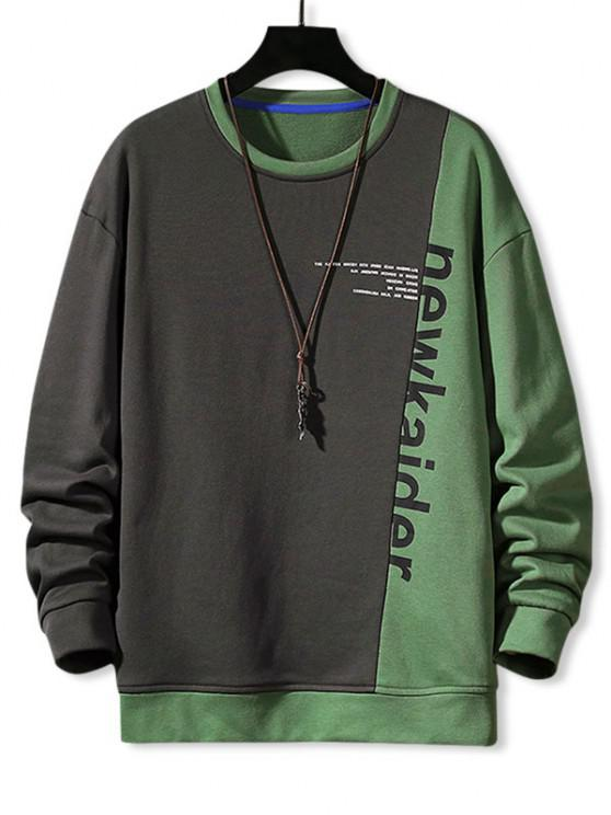 fashion Colorblock Panel Letter Print Sweatshirt - DARK GRAY XS