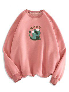 Cartoon Dinosaur Pattern Casual Sweatshirt - Pink Xl