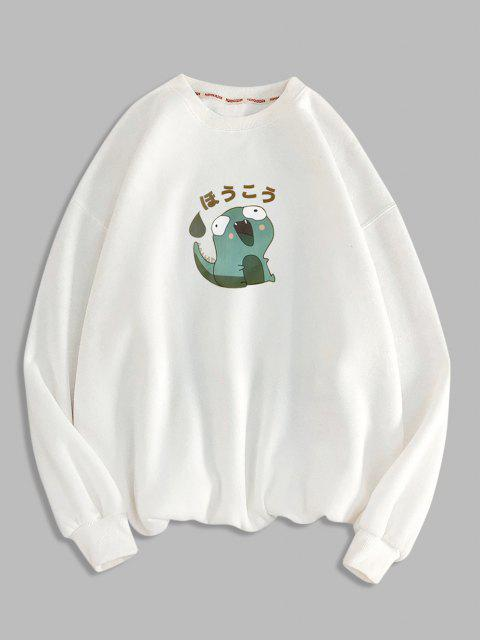 unique Cartoon Dinosaur Pattern Casual Sweatshirt - WHITE L Mobile