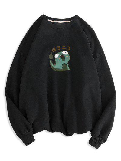Cartoon Dinosaur Pattern Casual Sweatshirt - Black M