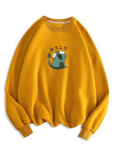 Cartoon Dinosaur Pattern Casual Sweatshirt - Orange Gold M