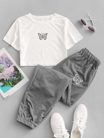 Butterfly Graphic Two Piece Jogger Pants Set - Dark Gray S