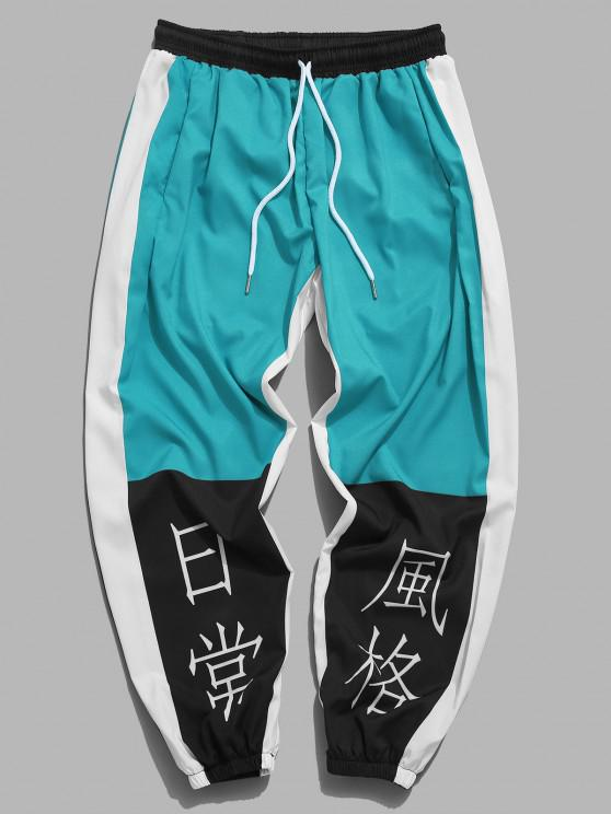 Pantaloni con Stampa Caratteri Cinesi - Verde chiaro XL