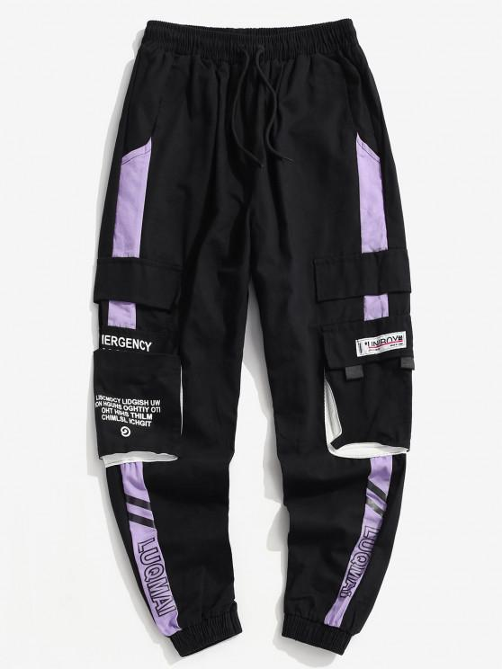 outfit Letter Print Colorblock Panel Cargo Pants - PURPLE S