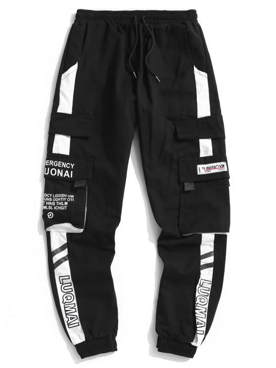 Pantalones de Carga con Estampado de Letras y de Bloqueo de Colores - Blanco XS