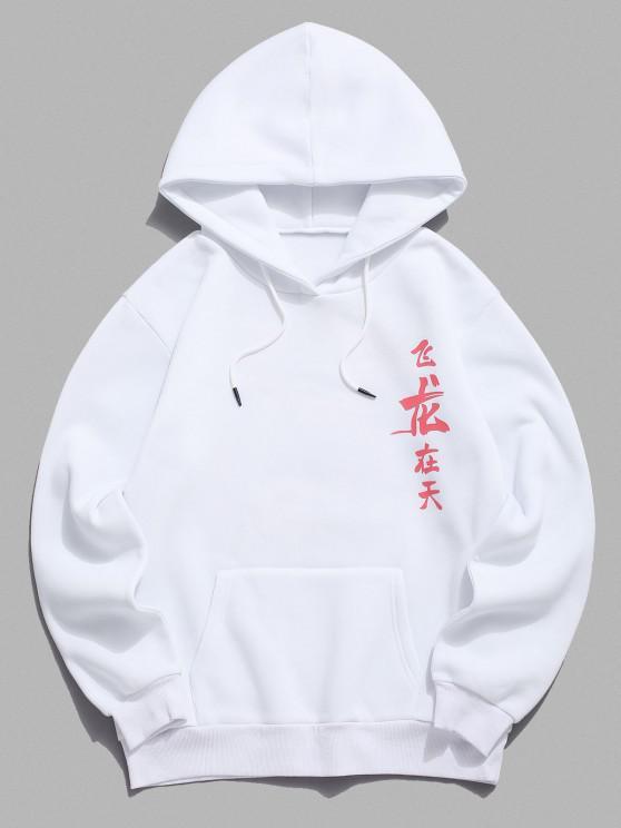 Chinoiserie Dragon Slogan Graphic Fleece Hoodie - أبيض 2XL
