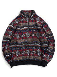 Tribal Pattern Fleece Knit Sweatshirt - Multi 2xl