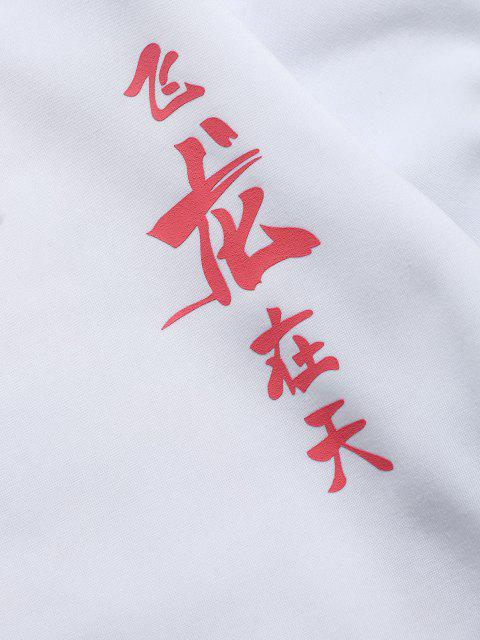 affordable Chinoiserie Dragon Slogan Graphic Fleece Hoodie - WHITE 2XL Mobile