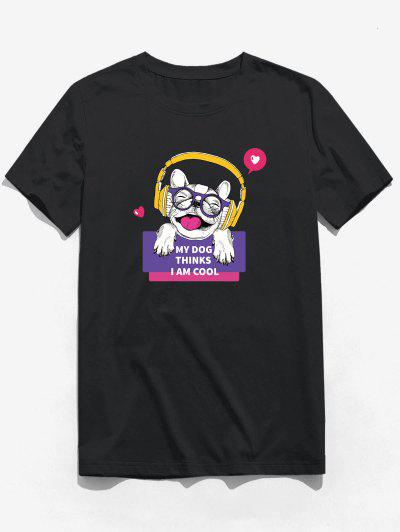 Listening Music Dog Funny Graphic Short Sleeve Tee - Dark Gray M