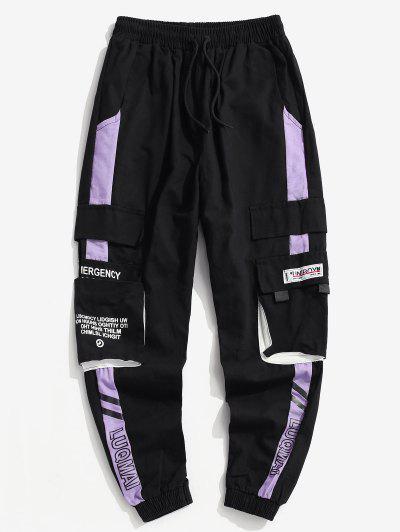 Letter Print Colorblock Panel Cargo Pants - Purple S