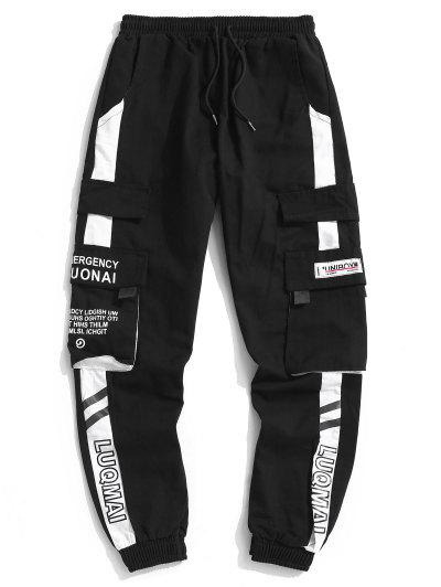 Letter Print Colorblock Panel Cargo Pants - White L