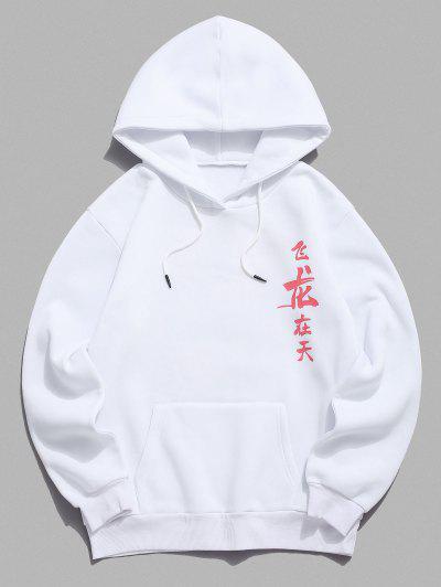 Chinoiserie Dragon Slogan Graphic Fleece Hoodie - White 2xl