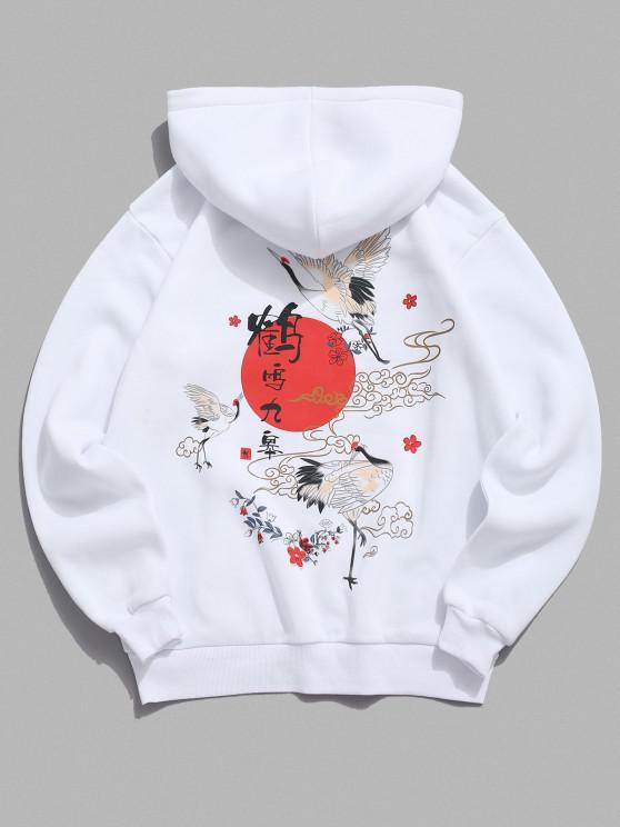 Flying Crane Red Sun Chinese Print Chinoiserie Fleece Hoodie - أبيض L