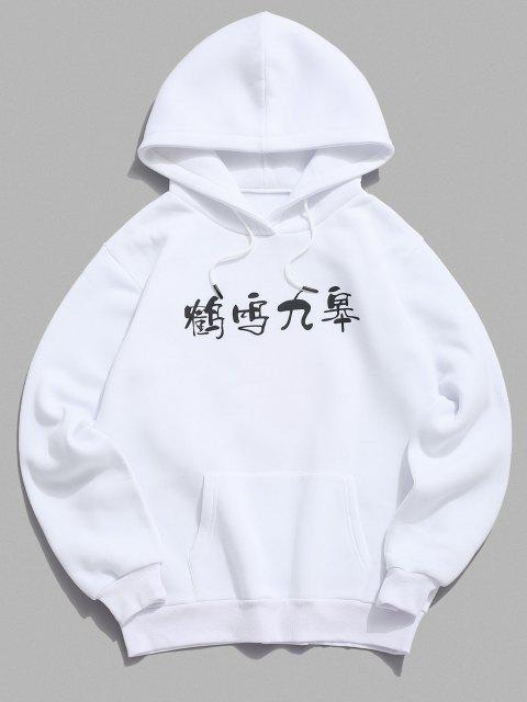 ladies Flying Crane Red Sun Chinese Print Chinoiserie Fleece Hoodie - WHITE 2XL Mobile